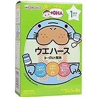 (セット販売)※和光堂 1歳からのおやつ+DHA ウエハース ヨーグルト風味 1枚×8袋×40個セット