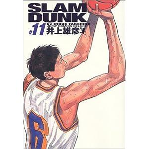 "SLAM DUNK 完全版 11 (ジャンプコミックス デラックス)"""