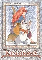 Twelve Kingdoms 2: Empress [DVD] [Import]
