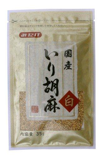 みたけ食品 国産いり胡麻(白) 35g