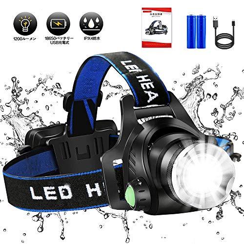 LEDヘッドライト高輝度 ヘッドライ USB 充電式 へっとライト 3点灯モード ヘルメットライト 懐中電灯 ヘッドライト 防水 軽量 釣り 防災 自転車 登山 夜間作業灯 、キャンプ、ハイキング