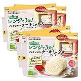国産 グルテンフリー ケーキミックス ( プレーン ×4個) 九州産 米粉 レンジで作るケ……