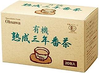 オーサワジャパン 有機熟成三年番茶(ティーバッグ) ×10セット