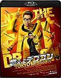 燃えよデブゴン/TOKYO MISSION[Blu-ray/ブルーレイ]