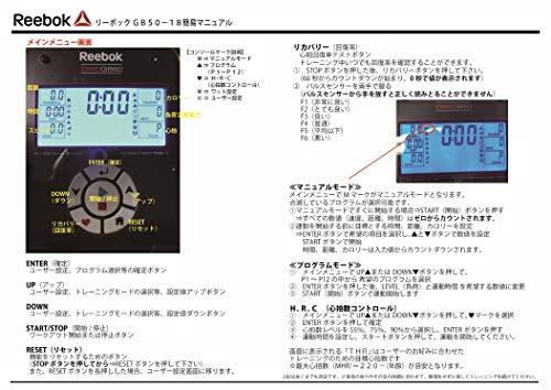 リーボック(Reebok)『フィットネスバイク(RVON-10401BK-19)』