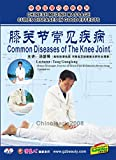 Chinese Medicine Massage Cures Diseases in Good...