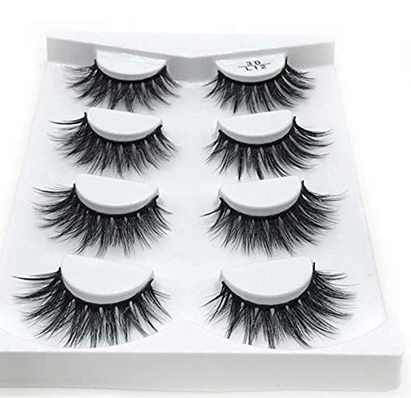 3D stereo four pairs of false eyelashes natural false eyelashes fake lashes makeup kit 3D Lashes eyelash extension mink eyelashes