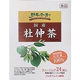 野草茶房 国産杜仲茶 ティーバッグ 2g×24包