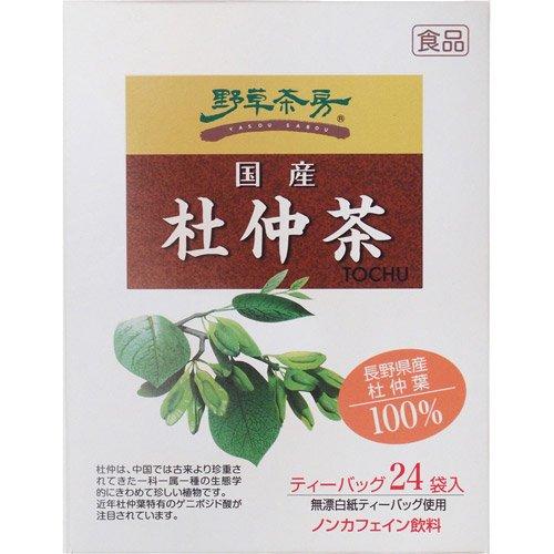 黒姫和漢薬研究所 野草茶房 国産杜仲茶 ティーバッグ 2g×24包 [2135]