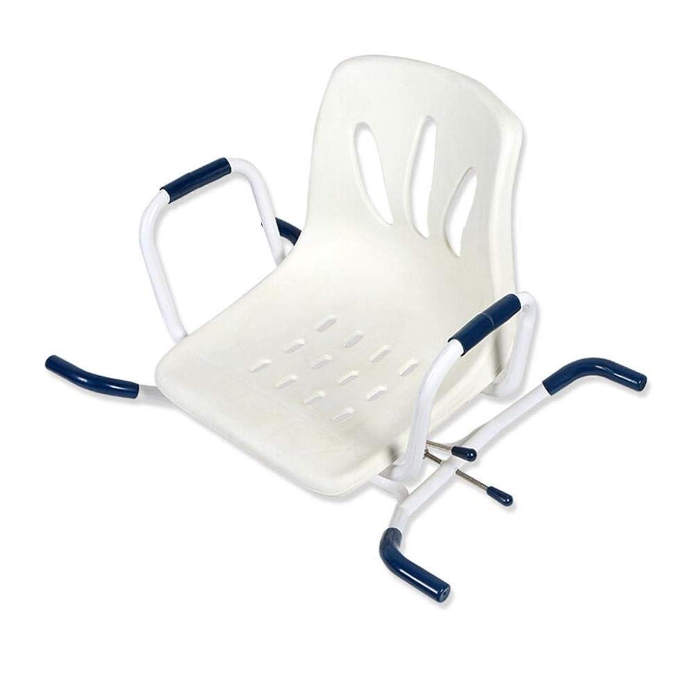 詩教える製造バスボードの座席を横切った吊り下げ式バスベンチ調節可能なスイベルバスター(背もたれ付き)