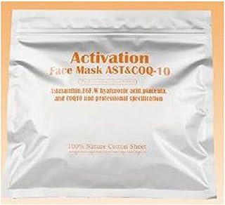 アクティベーションフェイスマスク AC 180枚(30枚×6袋)