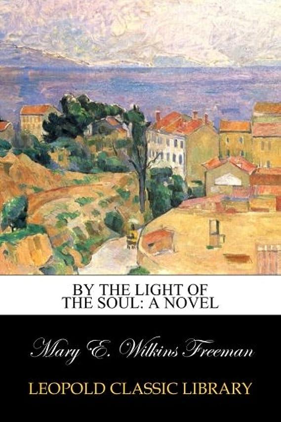 方法論それに応じて羊の服を着た狼By the Light of the Soul: A Novel