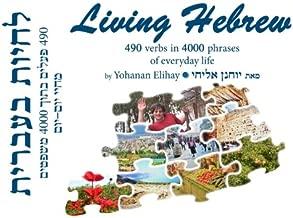 Best modern hebrew vocabulary Reviews