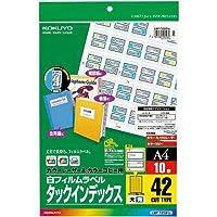 コクヨS&T LBP&コピー用 フィルム42面青 10枚×5冊