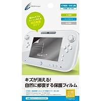 CYBER 液晶保護フィルム [キズ修復タイプ] (Wii U用) 【30日間交換保証】