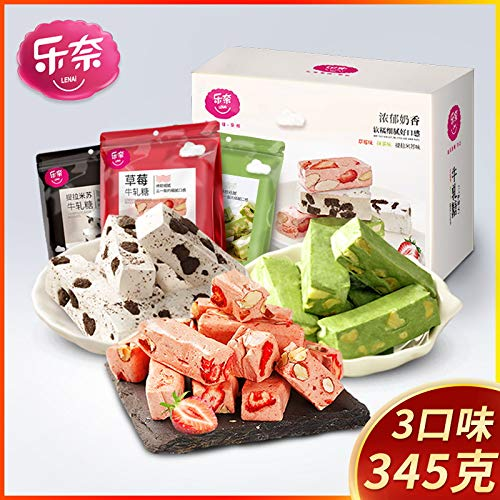 Eoastal 乐奈手工台式牛轧糖115gX3 创意网红结婚软喜糖散装牛扎糖果小零食礼盒装