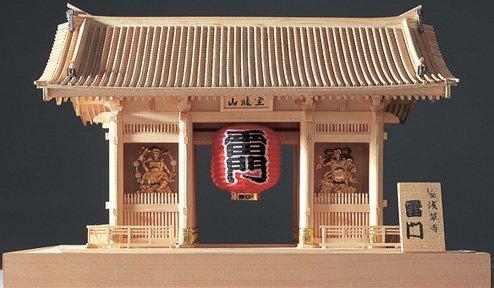 ウッディジョー 1/50 浅草寺 雷門 木製模型