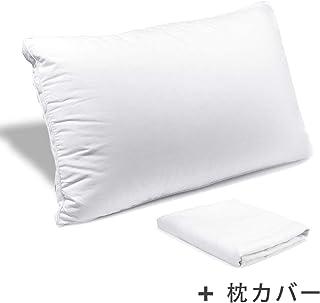 枕 安眠 ハイクラス 高級ホテルのような贅沢な眠り ソフトタイプ 快眠枕 高反発枕 横向き対応 肩こり対策 丸洗い可能 立体構造43x63 CM 一年間保証付き (ホワイト)