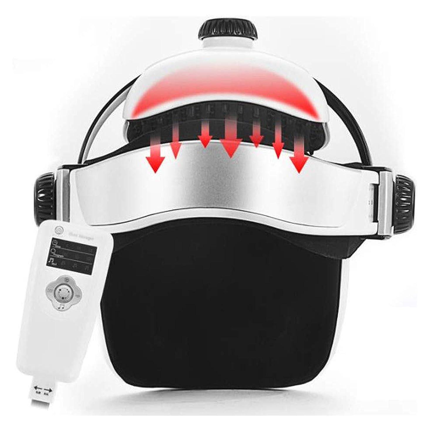 調査修正するファン加圧振動機能付きヘッドマッサージ器、電気多機能マッサージヘルメット、圧力とディープスリープを緩和するためのヘッドマッサージ