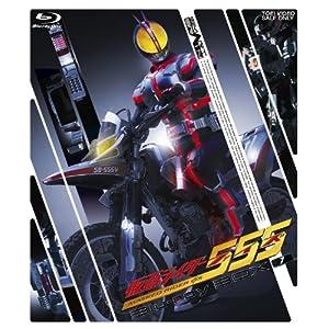 """仮面ライダー555(ファイズ) Blu-ray BOX1"""""""