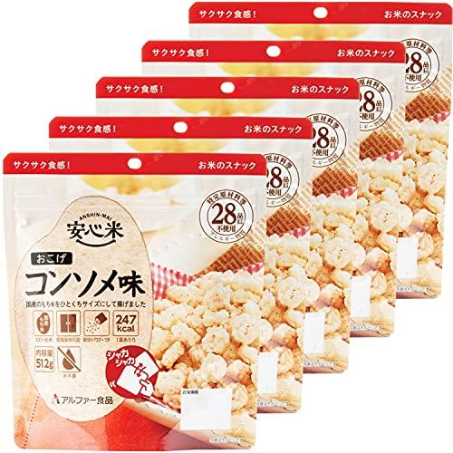 アルファー食品 安心米 おこげ(コンソメ味) 51.2g ×5個