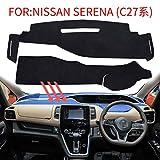 適用新型セレナ(C27系) SERENA 専用 ダッシュボードカバー ダッシュマット車内 内装 日焼け防止 ダッシュボードライト保護マット