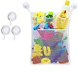 オモチャ収納袋 お風呂ハンモク 多用途 子供玩具 片付けネット 学習収納 子供部屋収納 4つのポケット付き 3個吸盤を式 メッシュバッグ (ホワイト)