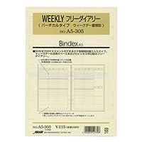 A5サイズ A5305 週間バーチカル見開き WEEKLYフリーダイアリー システム手帳リフィル A