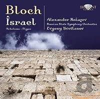 Bloch: Israel,  Nigun, Schelemo