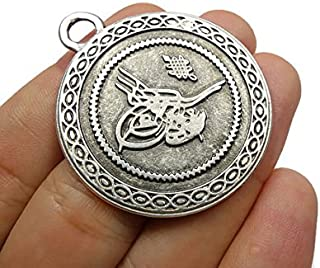 Foxy Findings Large Ottoman Sultan's Seal Replica Silver Plated Charm 45mm Set of 1 CCS004-D