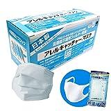 日本製 マスク アレルキャッチャーマスク Lサイズ 30枚入 4層構造 個別包装 高い消臭力 花粉 ウイルス 飛沫 99 除去 PM2.5 不織布