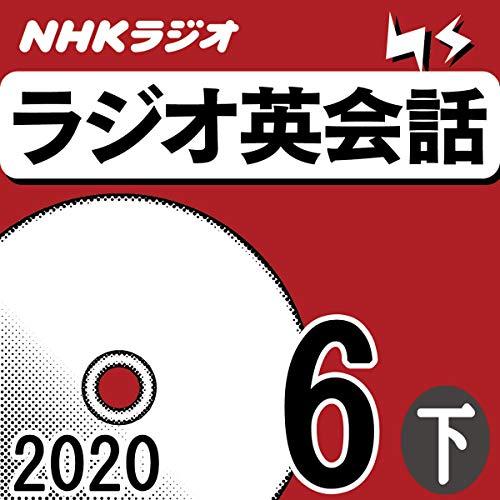 『NHK ラジオ英会話 2020年6月号 下』のカバーアート