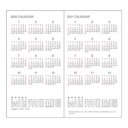 ダイゴー『2020年1月始まりHandypickスモールサイズ1カ月ブロック薄型』