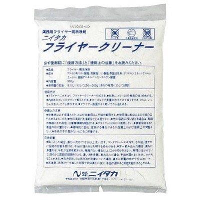 ニイタカ 業務用油汚れ落とし洗浄剤 フライヤークリーナー 500g×20 フライヤー専用洗浄剤*粉末