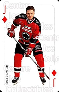 (CI) Jarno Karki Hockey Card 2016-17 Finnish Porin Assat Playing Card 23