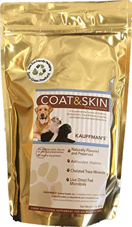 DBC Agricultural Canine Coat & Skin Formula