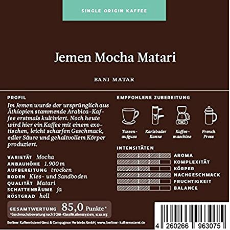 Berliner Kaffeerösterei Jemen Mocca Matari Arabica Single Origin
