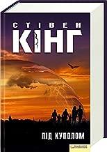 Ukrainian Book