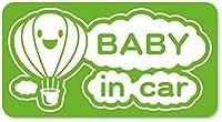 imoninn BABY in car ステッカー 【マグネットタイプ】 No.32 気球 (黄緑色)