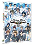 テニプリ BEST FESTA!! 青学 vs 氷帝[DVD]