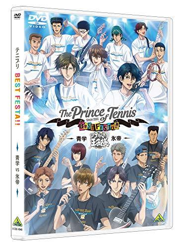 (Various Artists) - The Prince Of Tennis Best Festa!! Aogaku Vs Hyoutei (2 Dvd) [Edizione: Giappone]