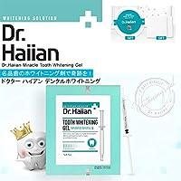 [SAMSUNG PHARM]Dr.Haiian 7Days Miracle/7日間の奇跡 [SAMSUNG PHARM]白い歯を管理するための/使ったら歯が白くなる!/Self-Teeth Whitening Agent/韓国コスメ(海外直送品) [並行輸入品]