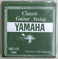 YAMAHA NS110 クラシックギター弦×3セット