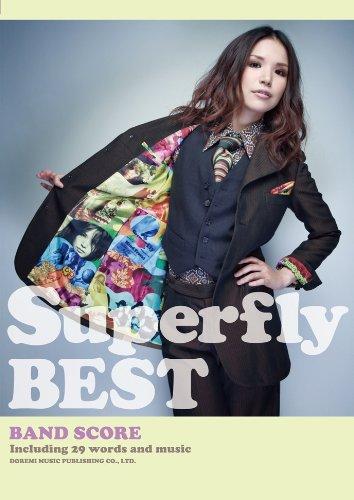バンド・スコア Superfly/Superfly BEST (BAND SCORE)