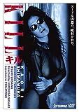 KILL[DVD]