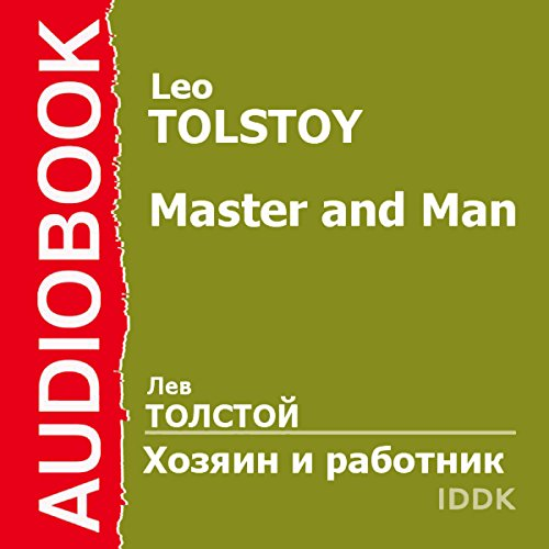 Master and Man [Russian Edition] audiobook cover art