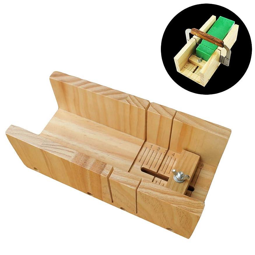 楕円形理容室期待してHealifty 木製石鹸カッターモールド石鹸ロープモールド調節可能なカッターモールドボックス石鹸ツールを作る