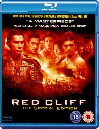 Red Cliff [Special Edition][Blu-ray] [2008] [Reino Unido]