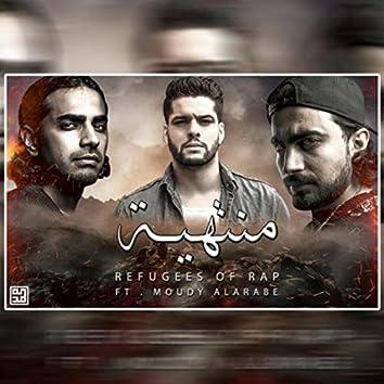 منتهية (feat. Moudy Al Arabe)