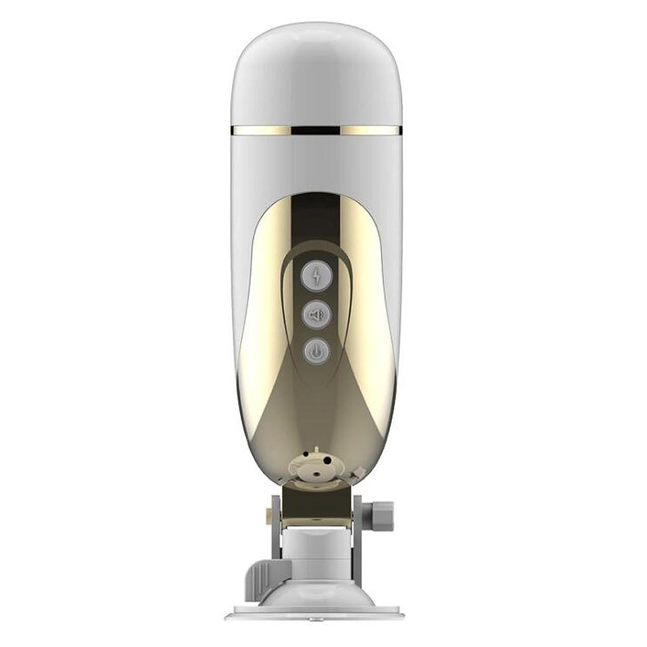 LIXIA-ww USB充電、男性のためのおもちゃ、4D現実的な強い吸引現実感ハンドマッサージャー離散エアテックハンズフリー航空機カップ